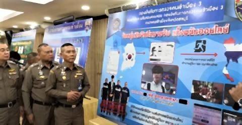 pict-Korean arrested.jpg