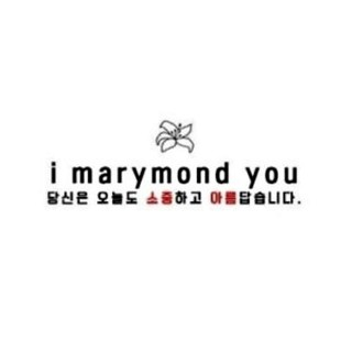 pict-MARYMOND.jpg