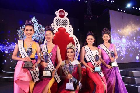pict-Miss Chiang Mai 2019..jpg