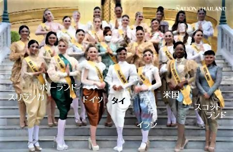 pict-Miss Grand International contestants3.jpg