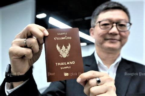 pict-New-look 10-year passport.jpg
