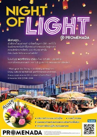 pict-Night of Light at Promenada.jpg