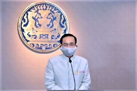 pict-PM DECLARES STATE OF EMERGENCY.jpg