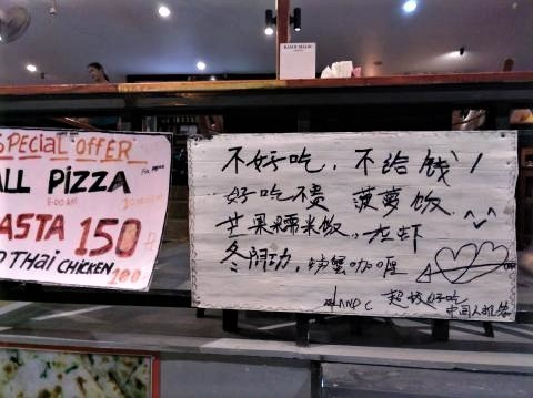 pict-P_20180927_214752中国語.jpg
