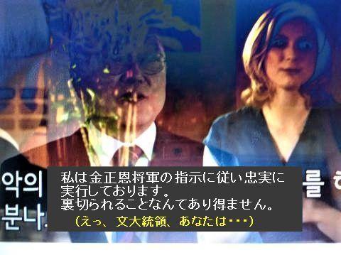pict-P_20181019_053439幽霊.jpg