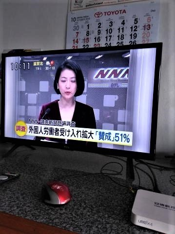 pict-P_20181027_135100液晶テレビ (2).jpg