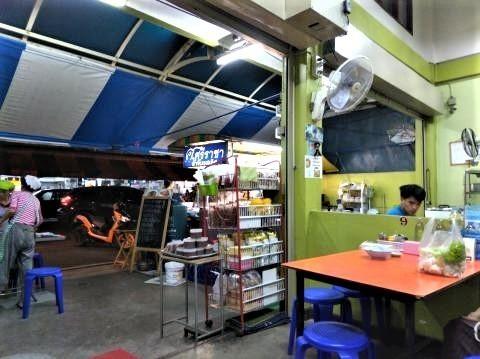 pict-P_20190129_190953魚レストラン (2).jpg