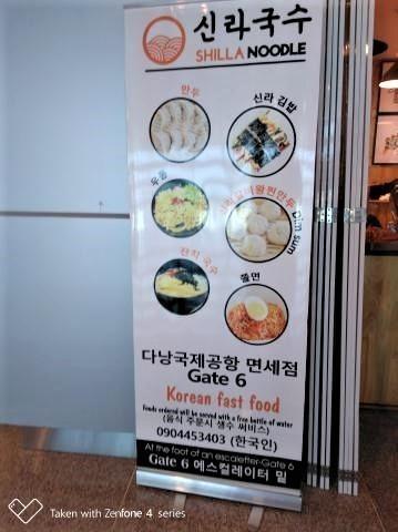 pict-P_20190412_095024_pダナン空港韓国 (1).jpg