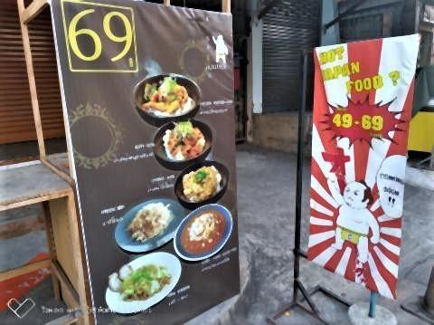 pict-P_20190418_071552_p旭日旗和食店.jpg