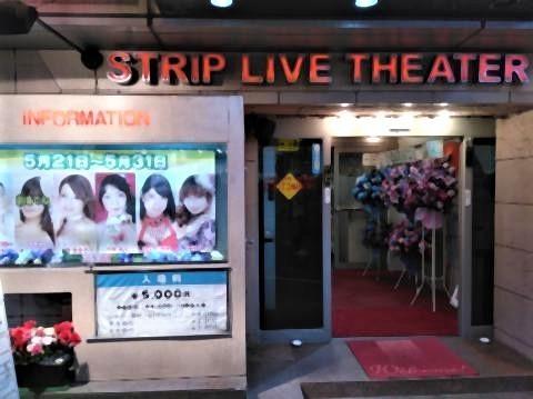 pict-P_20190525_192845_vHDR_On渋谷道東ん彫り.jpg