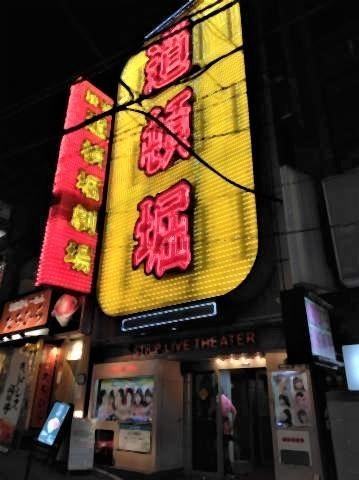 pict-P_20190525_193709_vHDR_On渋谷 (2).jpg