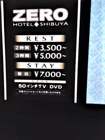pict-P_20190525_193709_vHDR_On渋谷 (5).jpg