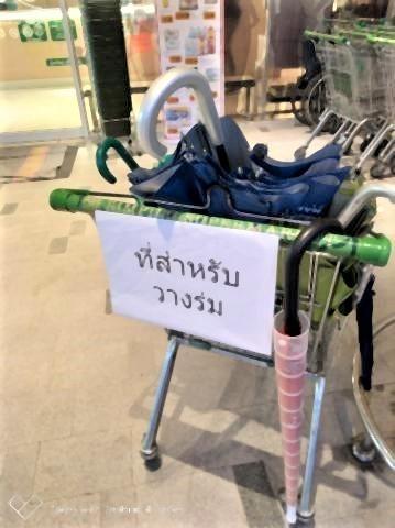 pict-P_20190831_183703_vHDR_On_p忘れた傘.jpg