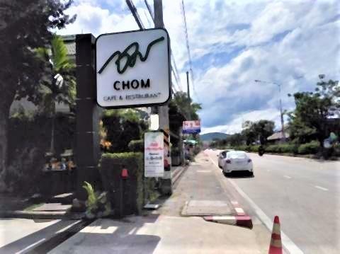 pict-P_20200710_144518_vHDR_On  Chom レストラン (4).jpg