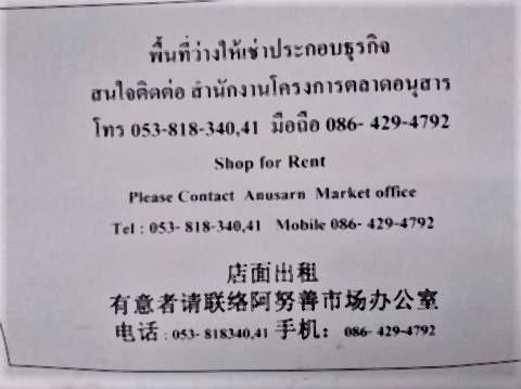 pict-P_20210821_064622_vHDR_On市場 (7).jpg