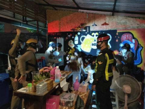 pict-Party raided by police.jpg