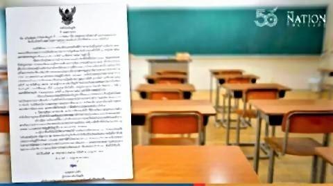 pict-Phuket schools, colleges closed.jpg