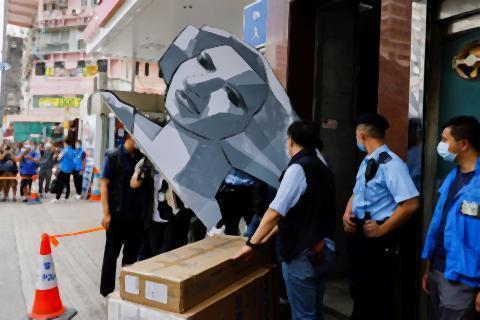 pict-Police raid museum commemorating Tiananmen.jpg