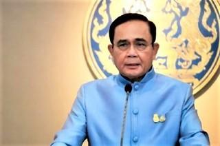 pict-Prime Minister Prayut Chan-o-cha.jpg