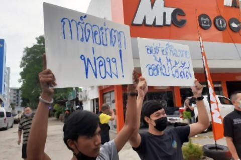 pict-Rayong Activists.jpg