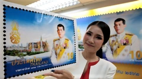 pict-Royal coronation stamps.jpg