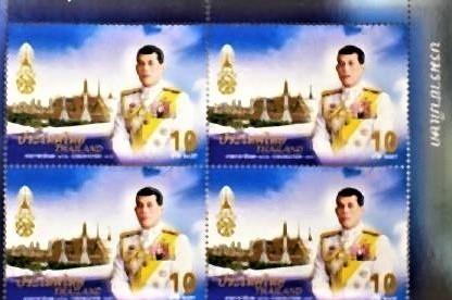 pict-Royal coronation stamps 2.jpg