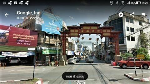 pict-Screenshot_20180811-024053古い中華門.jpg