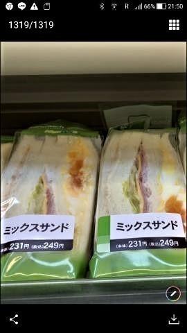 pict-Screenshot_20181212-215015日本のコンビニ定価.jpg