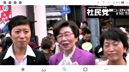 pict-Screenshot_20190527-140457社民党3人.jpg