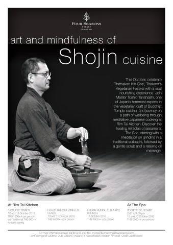 pict-Shojin Cuisine.jpg