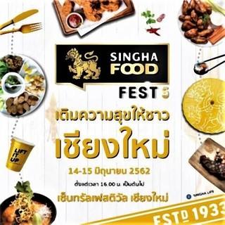pict-Singha-Food-Fest.jpg