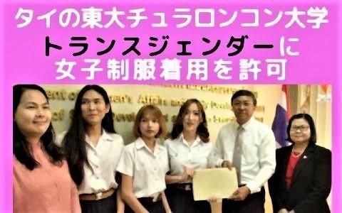 pict-Source Thai PBSWorld.jpg