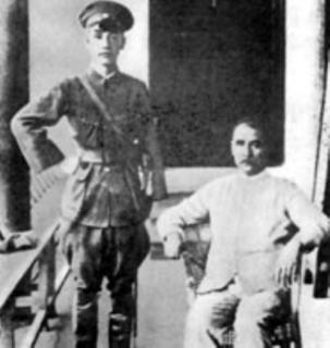 pict-Sun_Yat-sen_and_Chiang_Kai-shek.jpg
