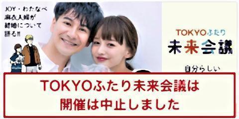 pict-TOKYOふたりSTORY.jpg