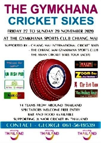 pict-The Gymkhana Cricket Sixes.jpg
