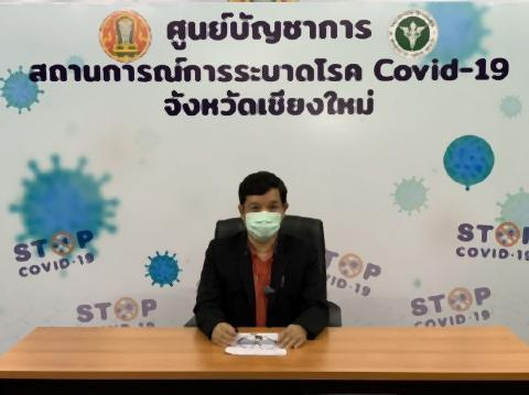 pict-The provincial Covid Response Centre.jpg