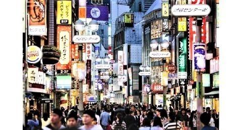 pict-Tokyo.jpg