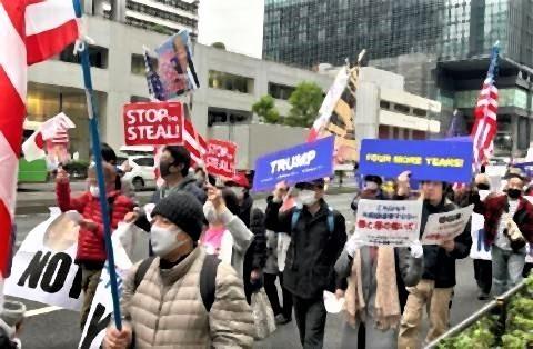 pict-Tokyo's Chiyoda Ward on Nov. 29b.jpg