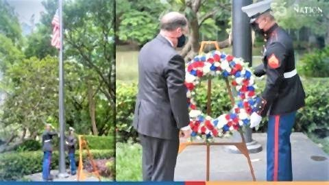 pict-US Embassy Marks 20th Anniversary Of 9-11 Attacks.jpg