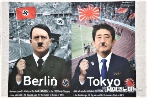 pict-VANKが「反旭日旗2.jpg