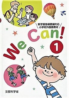 pict-We can!1#2.jpg
