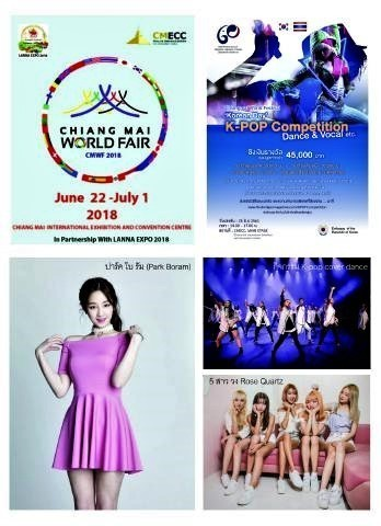 pict-World Fair Event.jpg