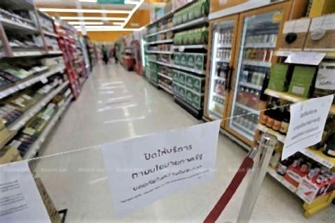 pict-alcohol sales ban.jpg