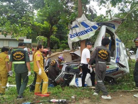 pict-ambulance killed in Lampang.jpg
