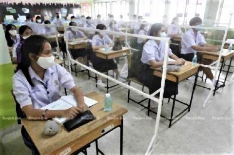 pict-at Pracha Niwet School in Chatuchak district, Bangkok,.jpg