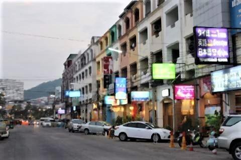 pict-downtown sriracha.jpg