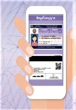 pict-e-Driver license.jpg