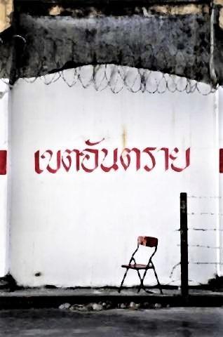 pict-jail-12.jpg