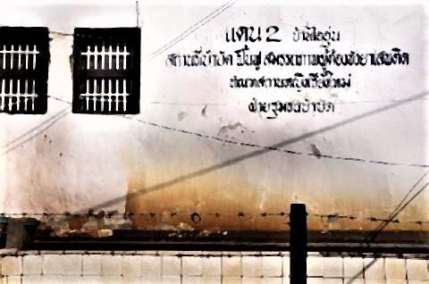 pict-jail-20.jpg