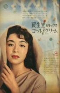 pict-kusabuewakaikoro.jpg